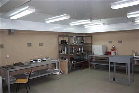Изображение для категории Лаборатория