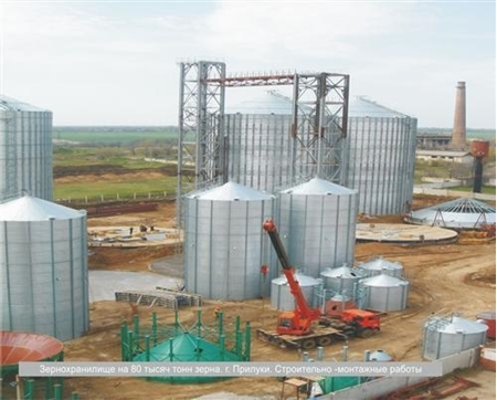Picture for service GRANARY PER 80,000 TON OF GRAIN, IVKOVTSY VILLAGE, CHERNIGOV REGION