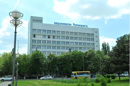 Изображение для услуги Реконструкция здания ОО КП «Издательство «Черноморье»